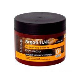 Крем - маска Dr. Sante Argan  Hair - роскошные волосы, 300 мл