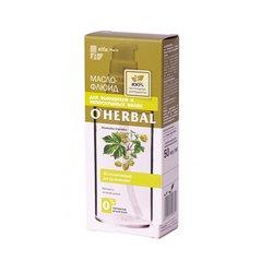Масло - флюид O' Herbal для вьющихся и непослушных волос, 50 мл