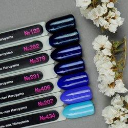 Палитра цветов (палитра гель лаков) Харуяма - голубые, синие оттенки